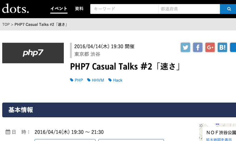 php7casual talks